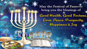 "Feast Of PASSOVER/UNLEAVENED BREAD"" (in Hebrew: ""HA MOED"