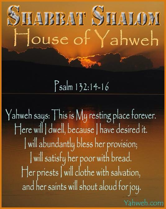 House of YAHWEH Pic...