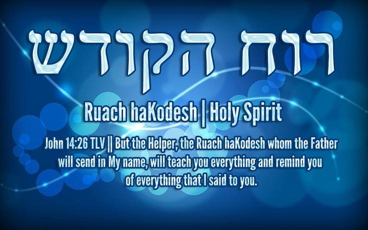 rash-holy-spirit