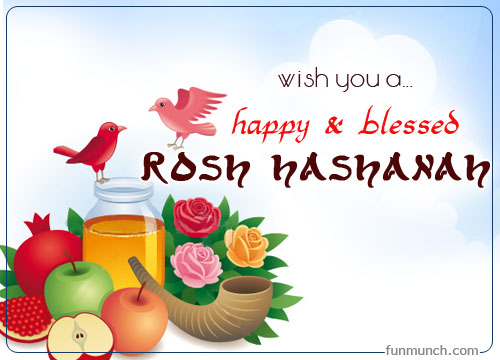 Wish-You-A-Happy-Blessed-Rosh-Hashanah-Card