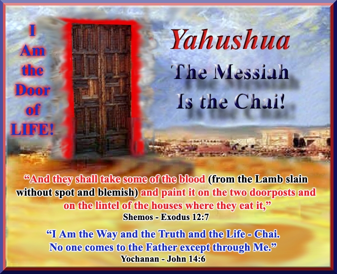 Yahushua-is-Chai