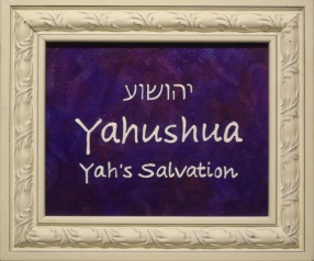 YAHUSHUA'S name meaning pic.jpg