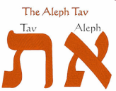 Aleph & Tav (1)