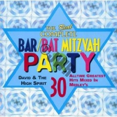 bar & bar mitzvah party image.jpg