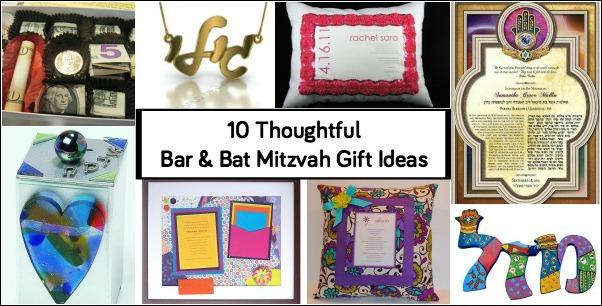 bar-bat-mitzvah-gift-gifts-ideas.jpg