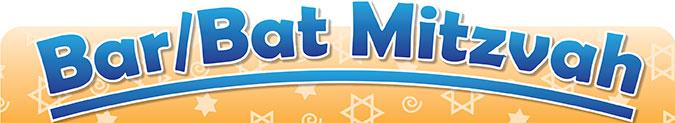 Bar-Bat-Mitzvah-Header.jpg