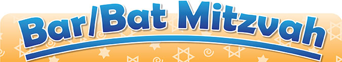 Bar-Bat-Mitzvah-Header.jpg