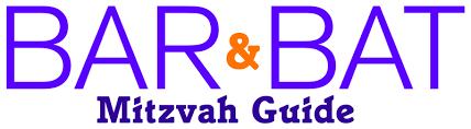 BAR & BAT MIZVAH GUIDE image