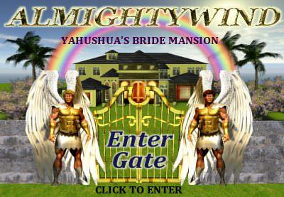 mansiongateclosed