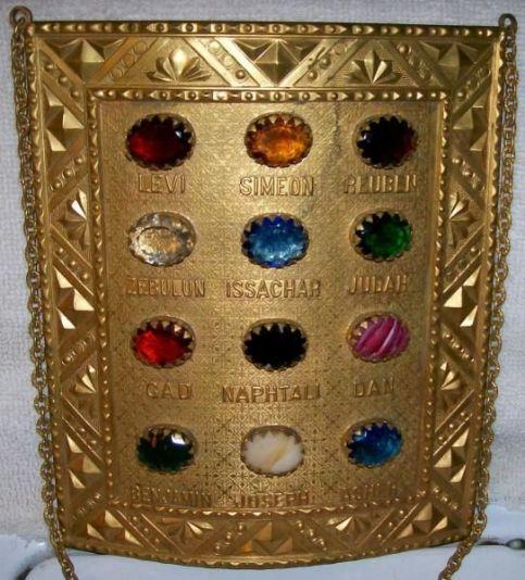 2e7618b5d8910c62642901323a13e516--ephod-emerald-gemstone