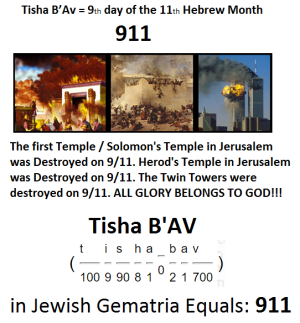 911-Tisha-Bav-WILL157com-Prophecy-Solomon-Herod-The-Twin-Towers-Destroyed-Bible-Biblical-ALL-GLORY-BELONGS-TO-GOD.png
