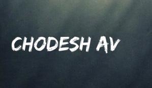 chodesh-av