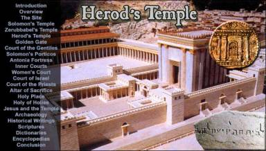 JEWISH_TEMPLE00000000