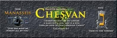 Manasseh Cheshvan image