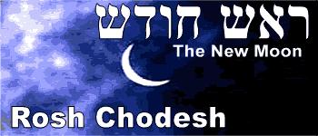 rosh_chodesh