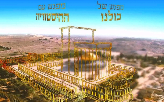 src.adapt.960.high.dome_third_temple.1445004880201