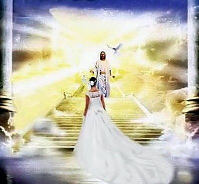 THE BRIDE OF YAHUSHUA image