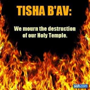 tishabav-aish