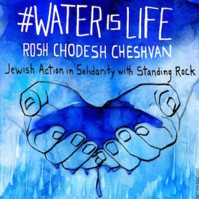 water-is-life-rosh-chodesh-cheshvan.jpeg