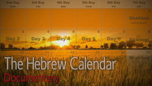 youtube-thumbnail-the-hebrew-calendar