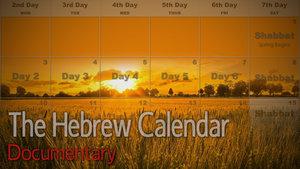 youtube-thumbnail-the-hebrew-calendar.jpg