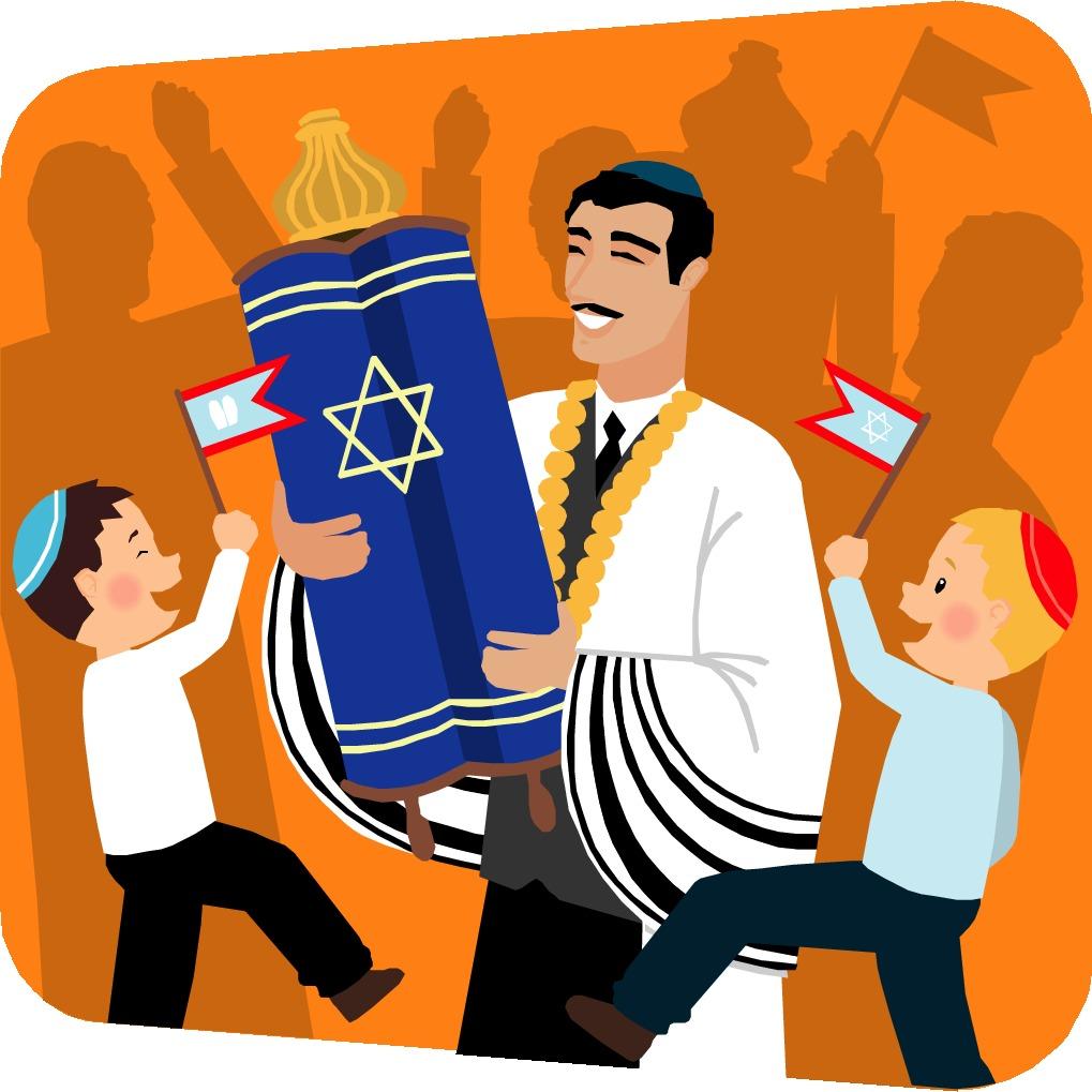 The Great 8th 9th Day Shemini Atzeret Simchat Torah Sukkot