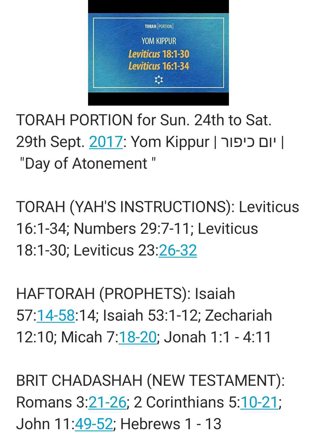 Day Of Atonement In Hebrew Yom Kippur Yahushua Ha Mashiach