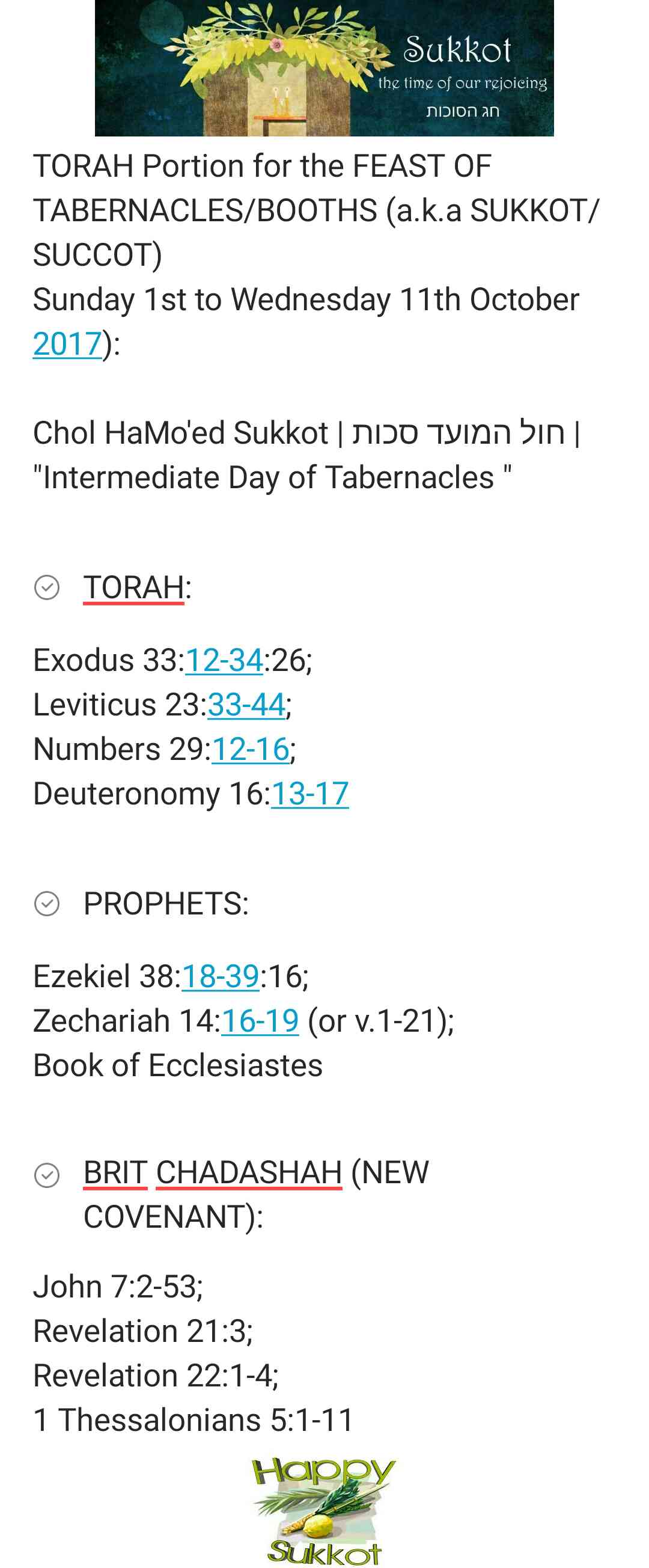 The Feast of TABERNACLES / BOOTHS (In Hebrew: SUKKOT