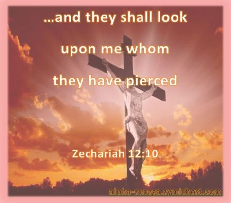 Image result for zechariah 12 images